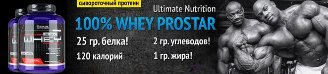 Сывороточный протеин 100% Whey Prostar Ultimate Nutrition, 2390 гр.